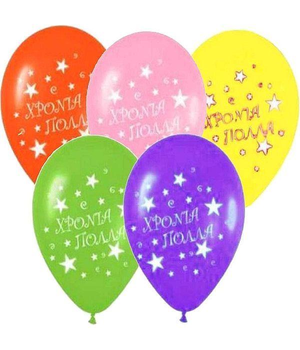 Μπουκέτο με 6 Μπαλόνια Χρόνια Πολλά