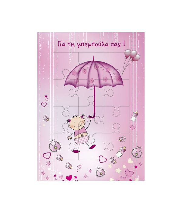 """Greeting Puzzle Card """"For your baby girl"""""""
