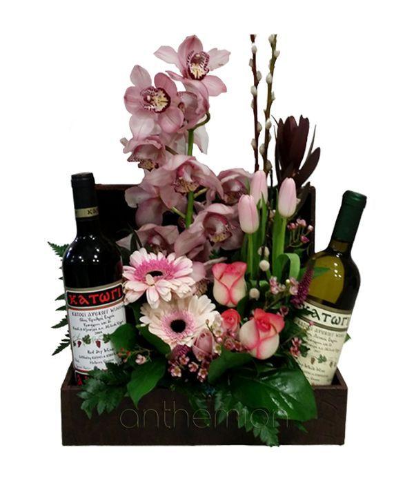 Κρασιά Kατώγι Αβέρωφ με λουλούδια σε μπαουλάκι