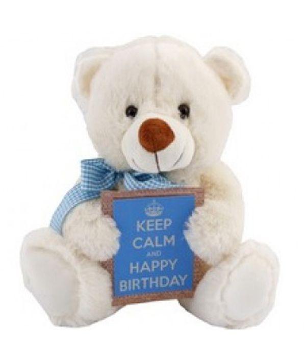 """Αρκουδάκι γενεθλίων """"Keep Calm"""""""