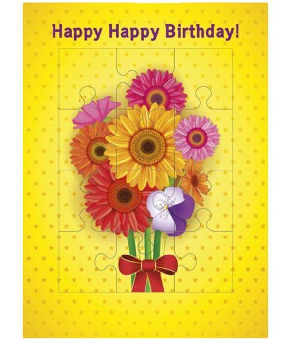 """Ευχετήρια κάρτα παζλ """"Χαρούμενα γενέθλια"""""""