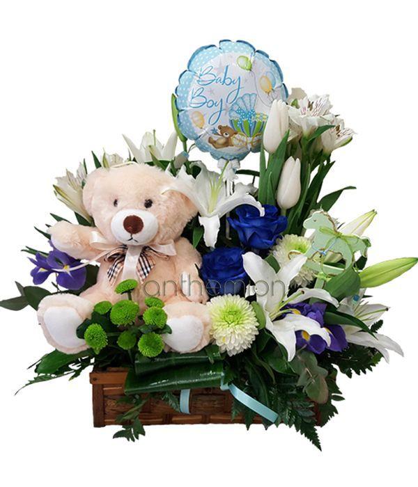 Μπαλόνι, λουλούδια και αρκουδάκι γέννησης για αγόρι