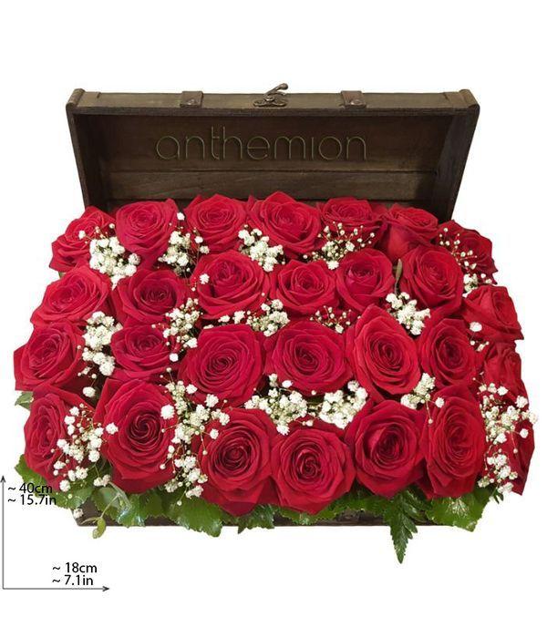 Μπαουλάκι με 24 κόκκινα τριαντάφυλλα