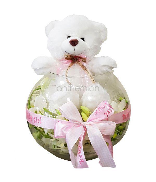 Γυάλινη μπάλα με ορχιδέες και ροζ αρκουδάκι!