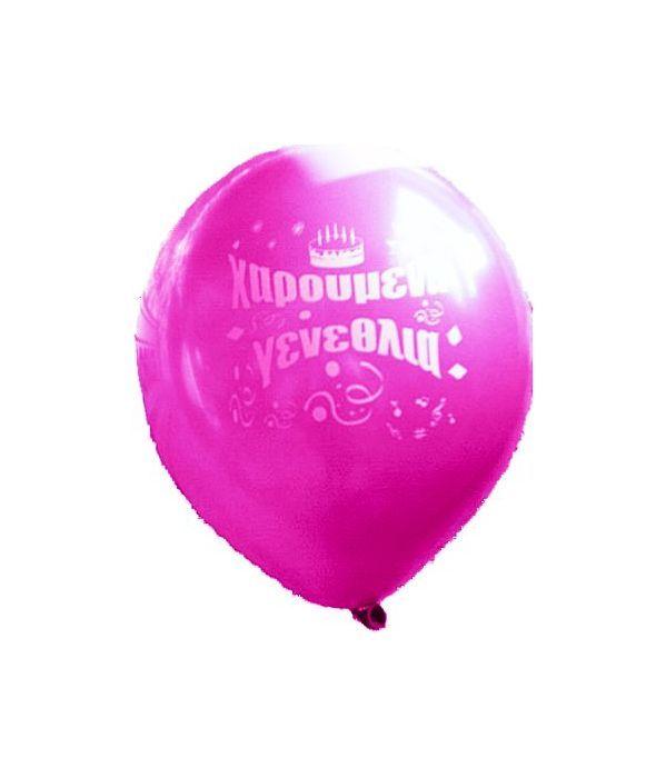 Μπαλόνι ''Χαρούμενα Γενέθλια'' 30εκ.
