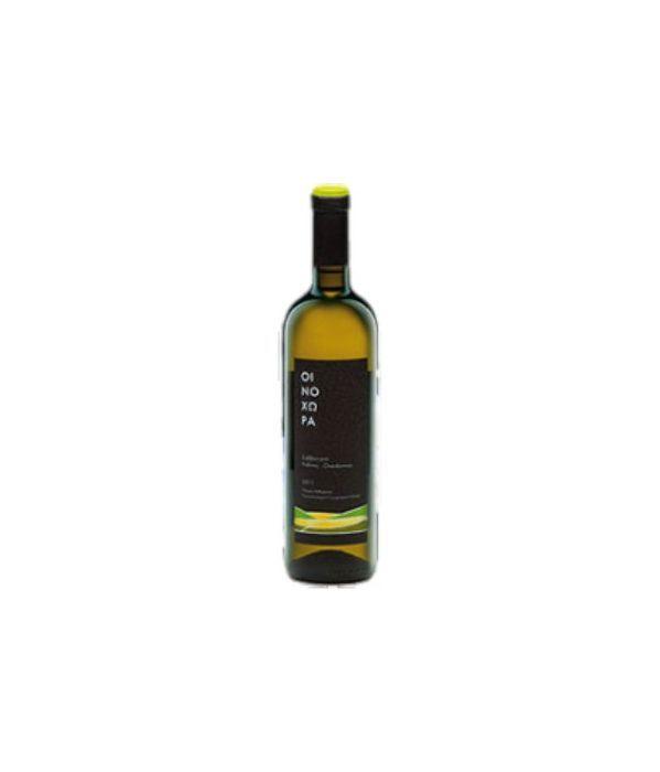 Bottle of White Wine Oinochora