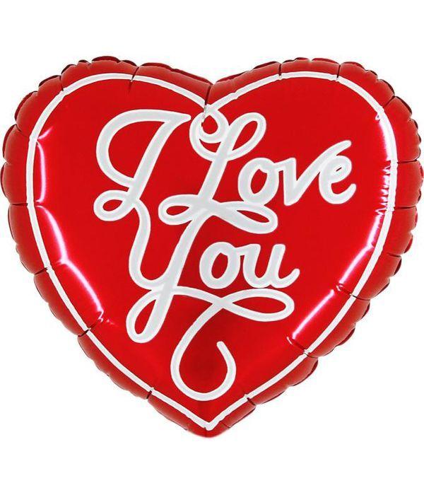 Μπαλόνι ''I love you'' σε στικ 17εκ.