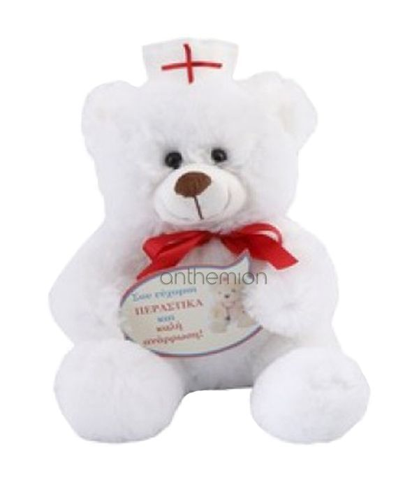 Teddy bear ''Nurse''