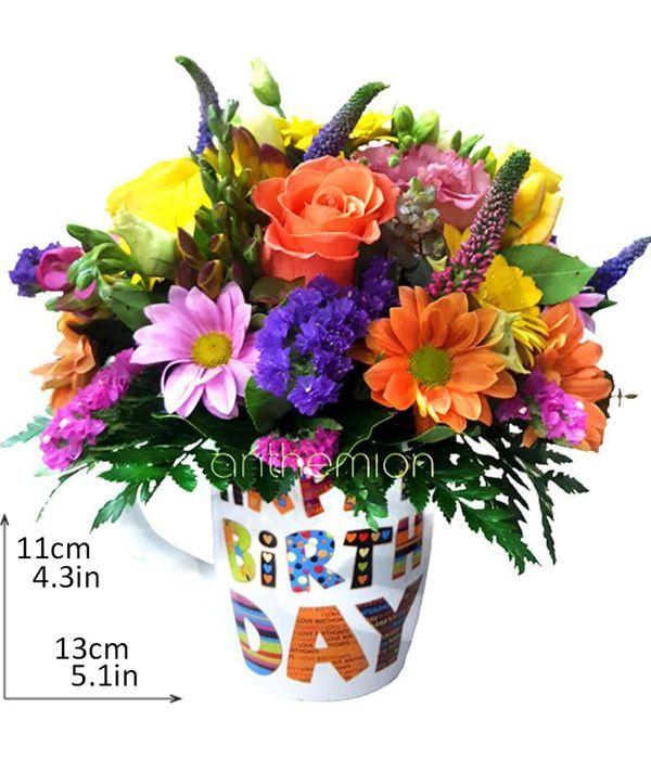 Κεραμική κούπα με λουλούδια για χαρούμενα γενέθλια