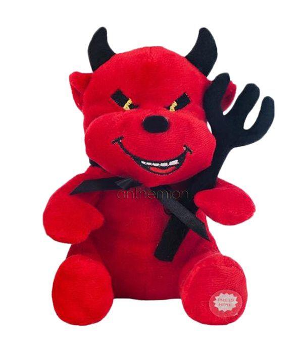 Devil of love