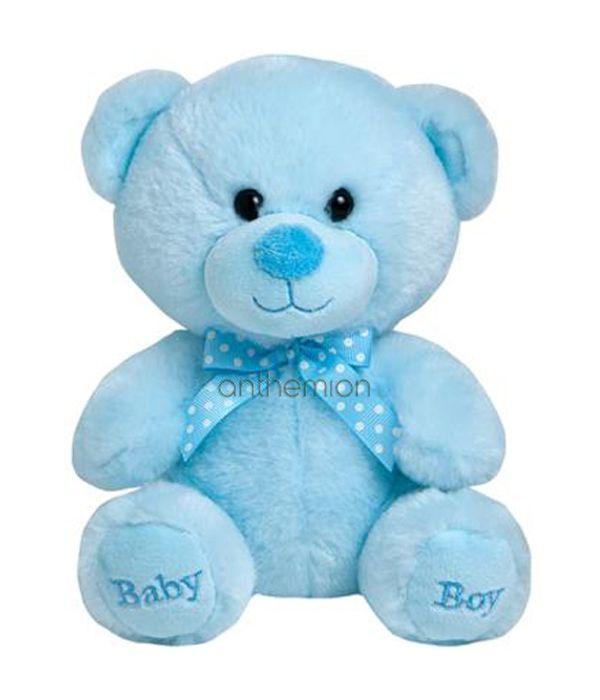 Μπλε αρκουδάκι 20 εκ.