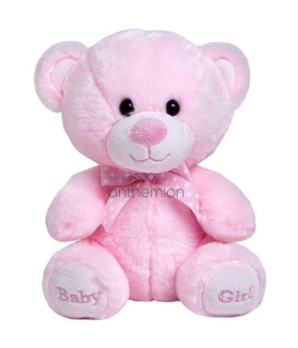 Pink teddy bear 20 cm.