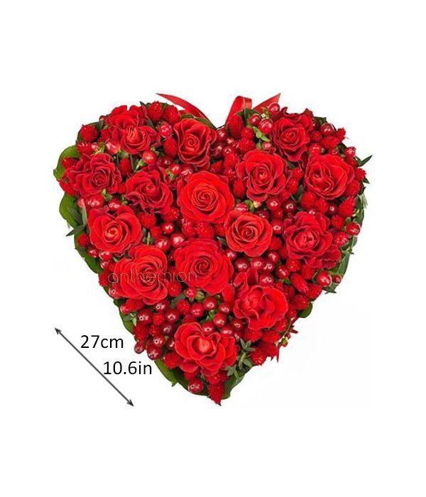Καρδιά με τριαντάφυλλα και υπέρικουμ