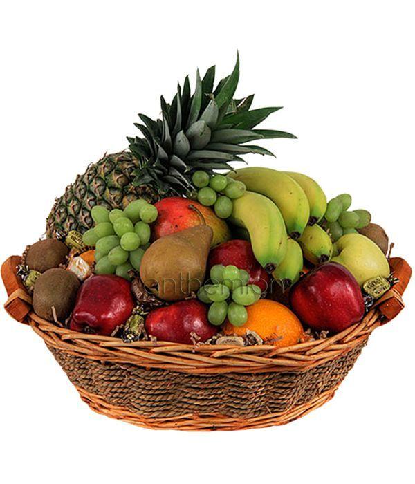 Καλάθι με ποικιλία φρούτων