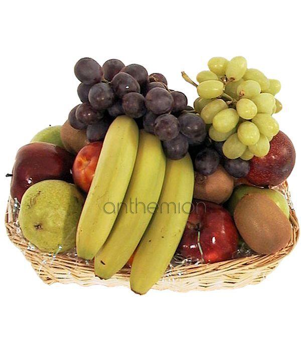 Καλάθι με διάφορα φρούτα