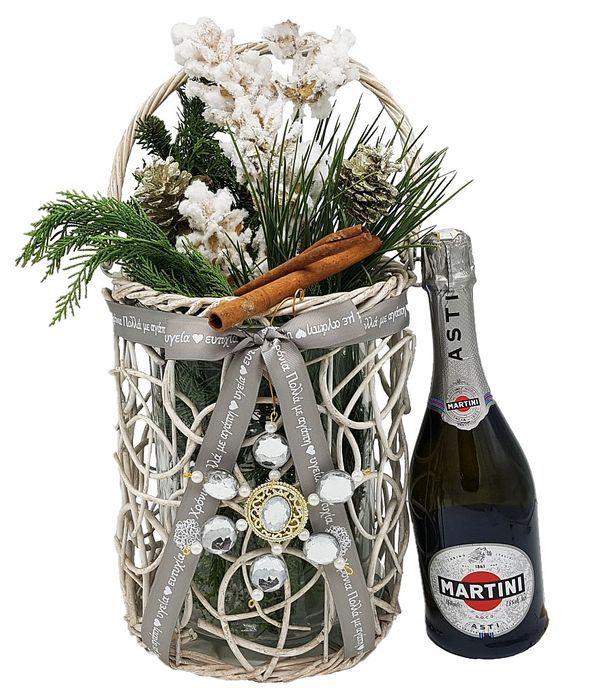 Snowy Martini arrangement