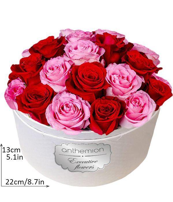 Γλυκιά αγάπη σε λευκό κουτί