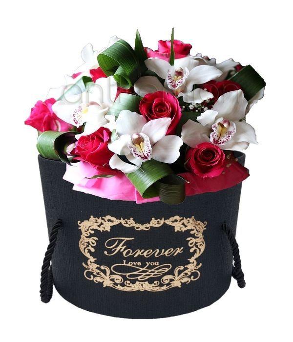 """Εξωτική ομορφιά σε """"Forever love you"""" κουτί"""