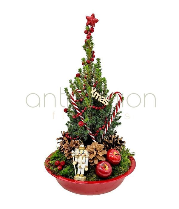 Christmas tree with decoratives