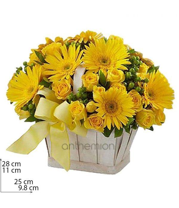 Καλάθι με διάφορα λουλούδια σε κίτρινους τόνους