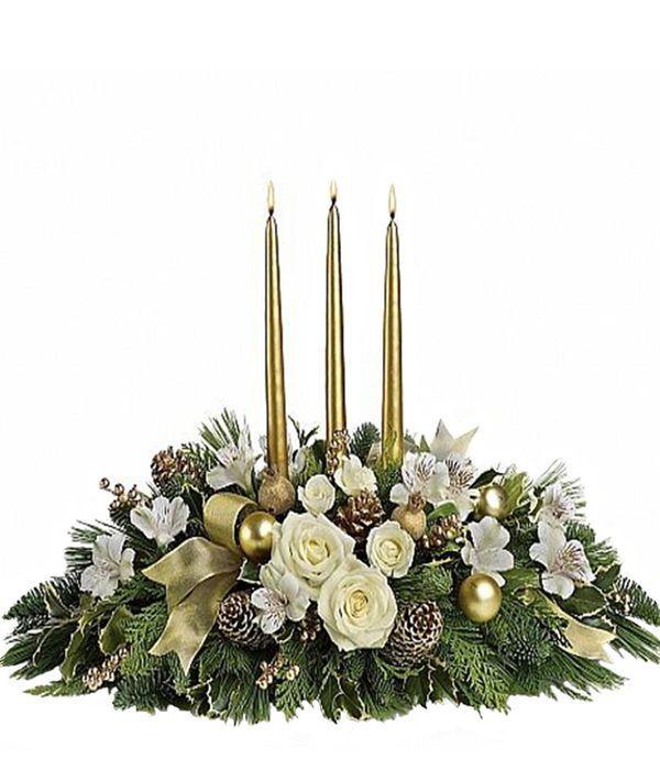 Χριστουγεννιάτικη σύνθεση με τρία κεριά χρυσά