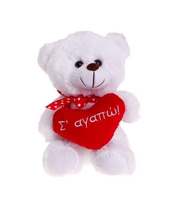 Teddy Bear for Love 20cm