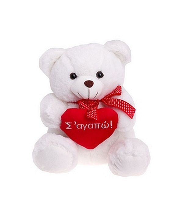 Teddy Bear for Love 30cm