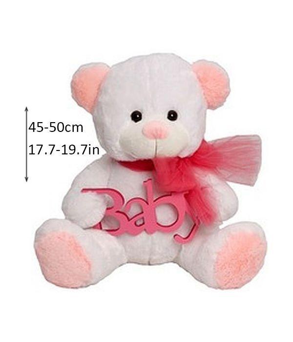 Αρκουδάκι λούτρινο BABY για νεογέννητο 45εκ