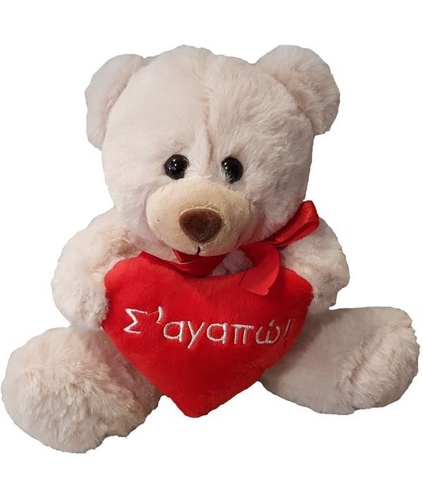 Teddy bear 20cm holding a heart writing I love you