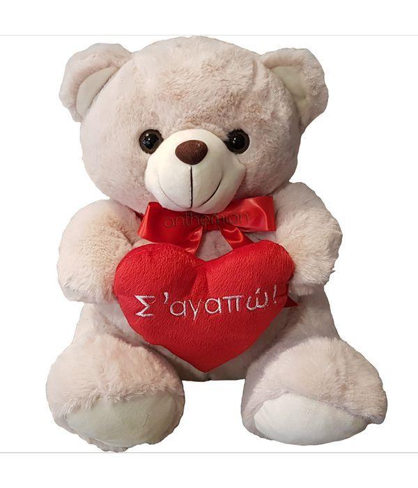 Αρκουδάκι 30εκ ροζ/σωμον, με καρδιά Σ' αγαπώ