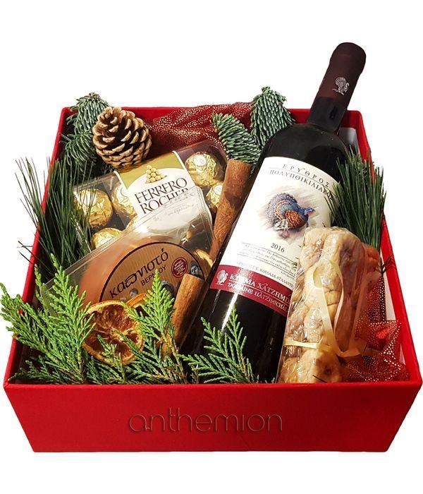 Χριστουγεννιάτικο κουτί με ''καλούδια'' και κρασί
