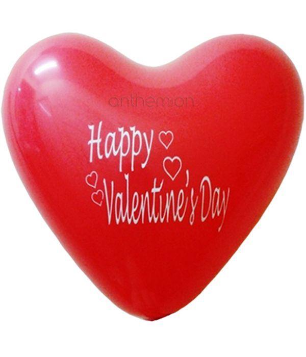 Μπαλόνι latex HAPPY VALENTINE'S DAY σε στικ