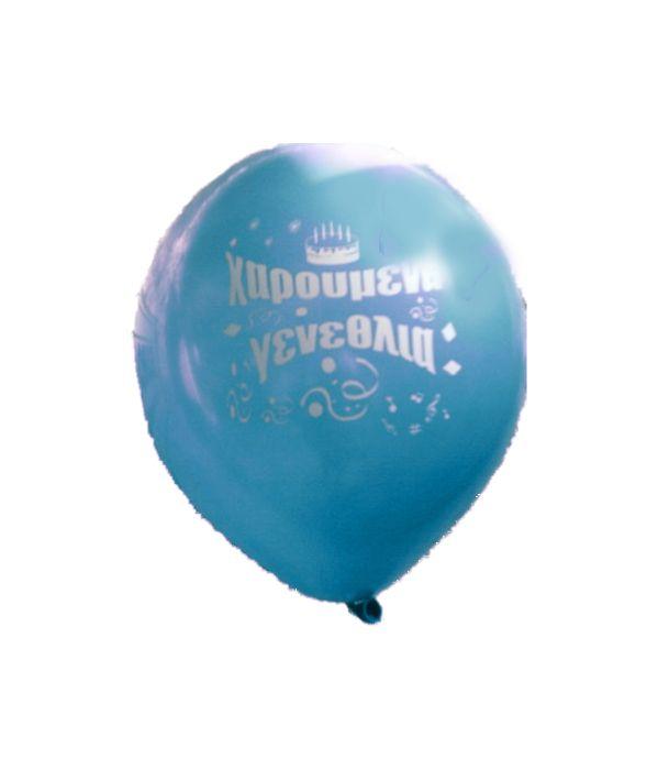 Μπλε λάτεξ μπαλόνι ''Χαρούμενα Γενέθλια'' 25εκ.