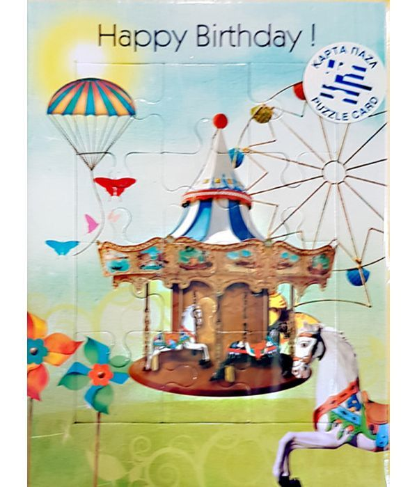 Greeting birthgay card puzzle