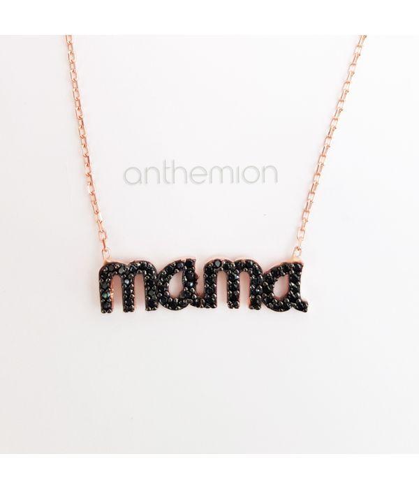 "Pendant ""mama"""