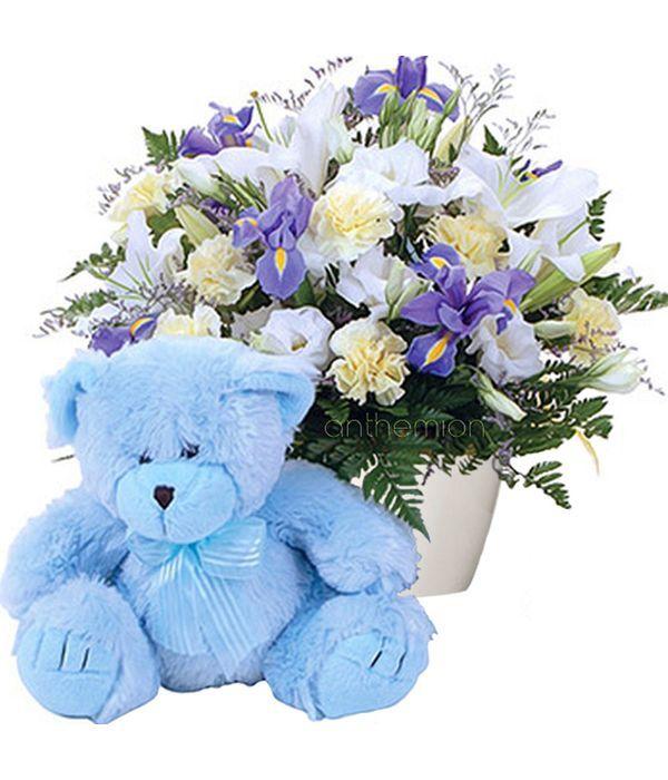 Κασπώ με λουλούδια και αρκουδάκι για αγοράκι