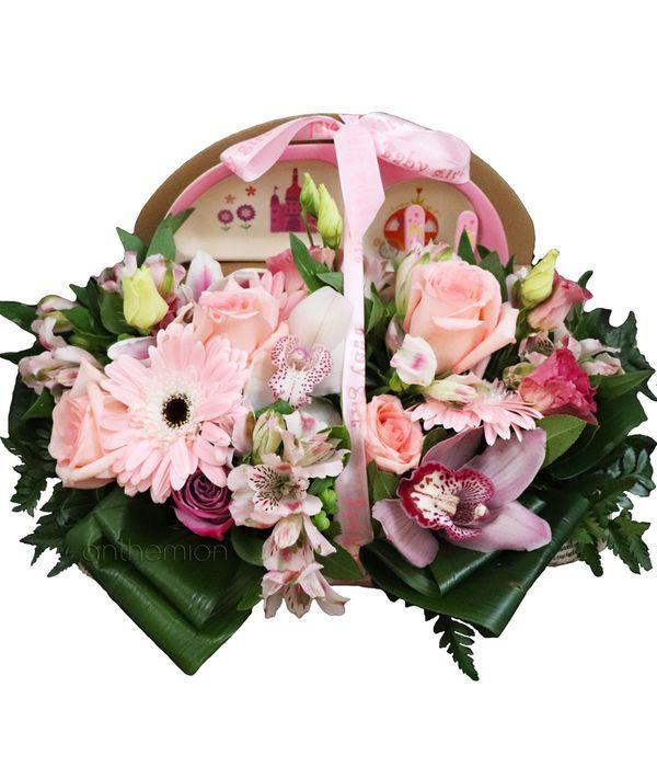 Λουλούδια και δώρα για κοριτσάκι