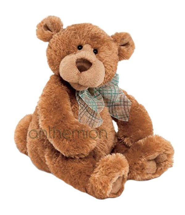 Sweet teddy bear 20-25 cm.