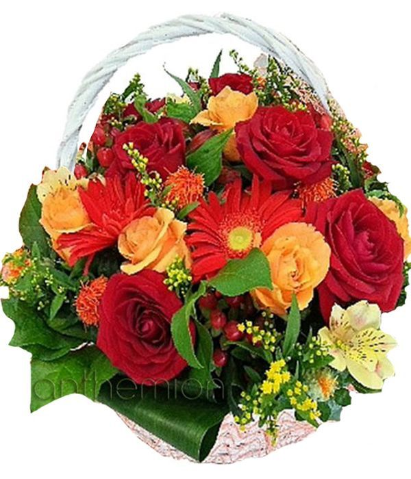Basket arrangement in red and orange