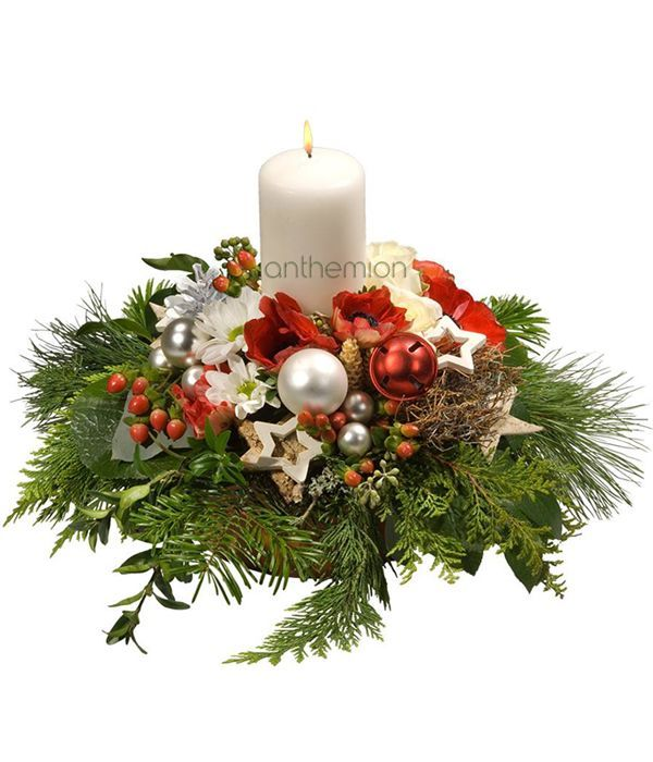 Festive holiday centerpiece