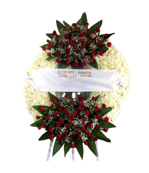 Wreath of tribute