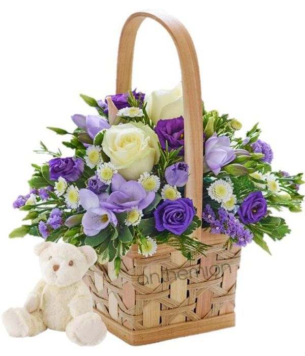 Lilac and White flowers with a teddy