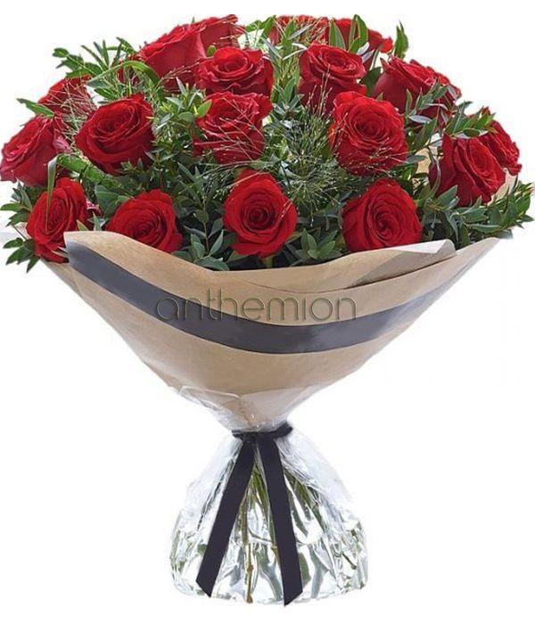 Heartfelt 20 Rose Hand-tied