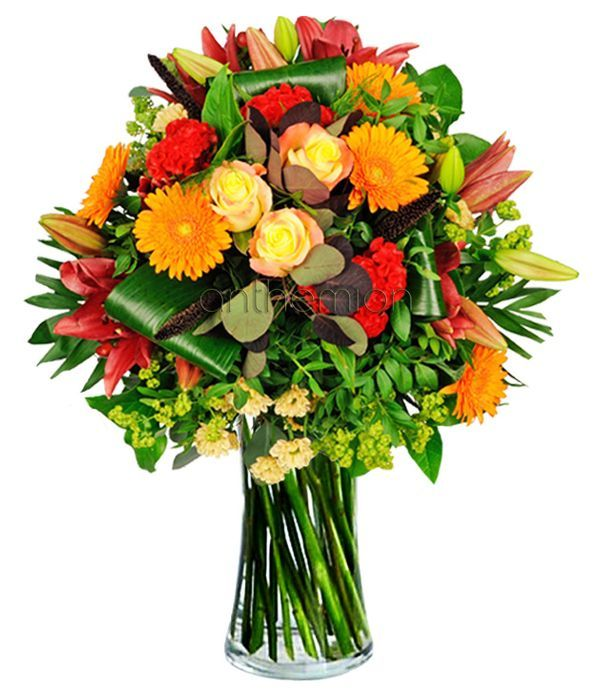 Sunrise Bouquet. VASE IS NOT INCLUDED