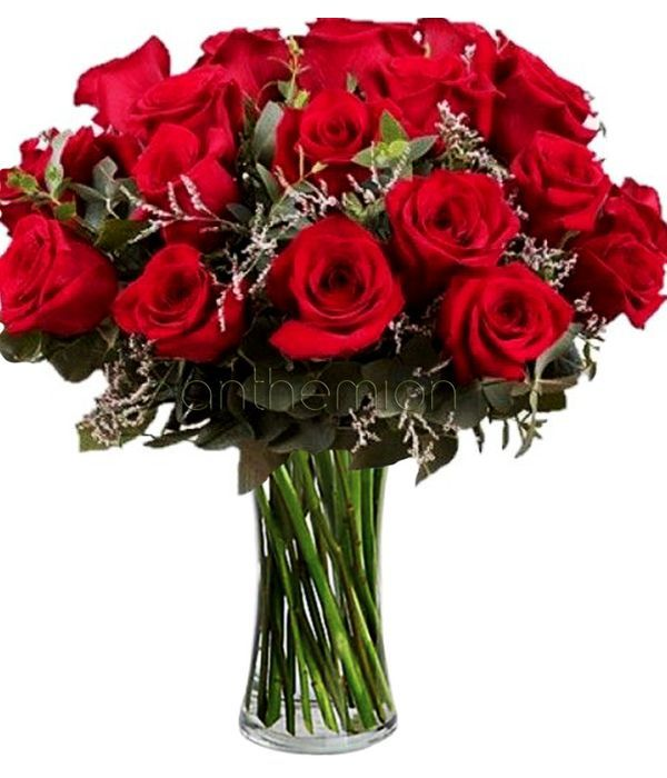 Bouquet with 19 roses
