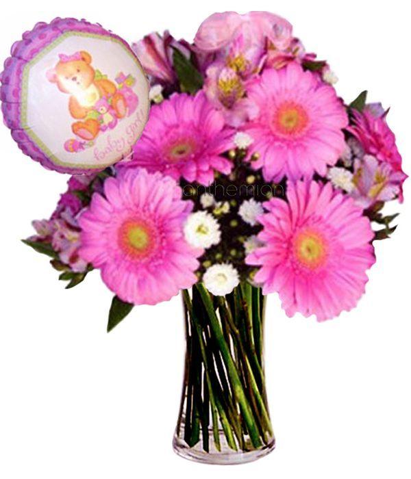 Ροζ λουλούδια γέννησης με μπαλονάκι