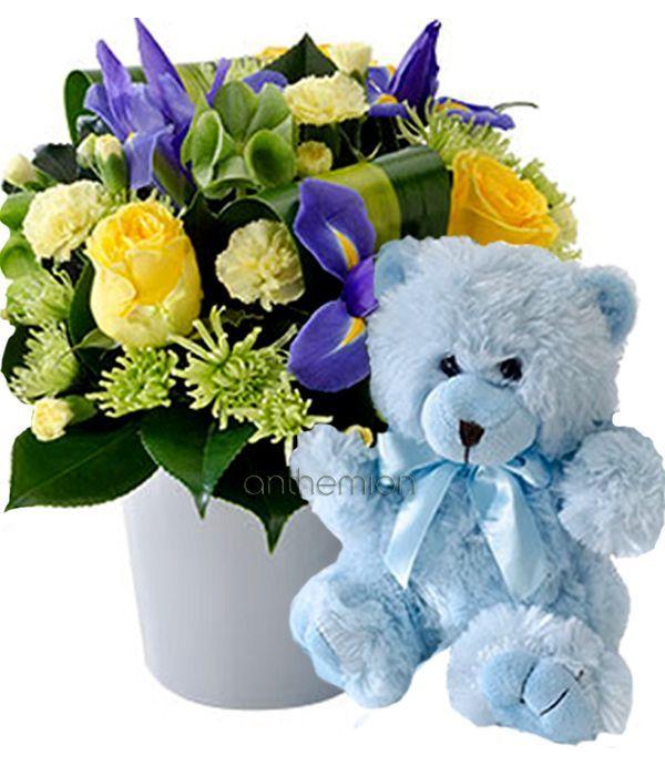Μπλε Όνειρο με αρκουδάκι για γέννηση