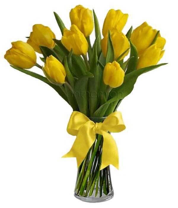 Μπουκέτο με κίτρινες τουλίπες. Διατίθεται χωρίς βάζο