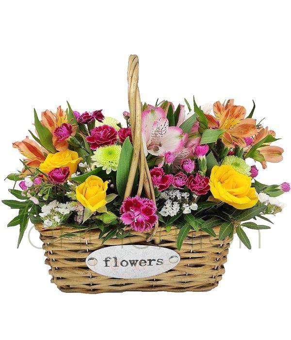Αποστολή λουλουδιών: Καλάθι με λουλούδια