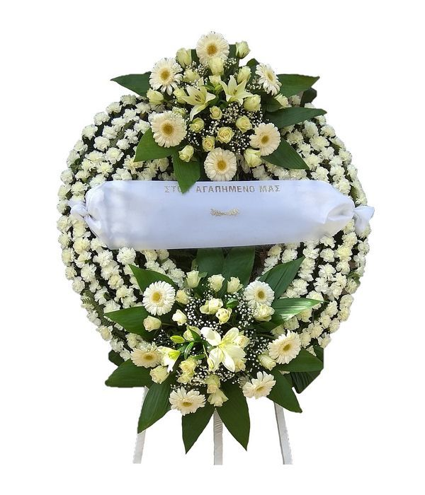 White funeral wreath with extra arrangements